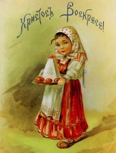 Young girl holding pascha cheese and eggs